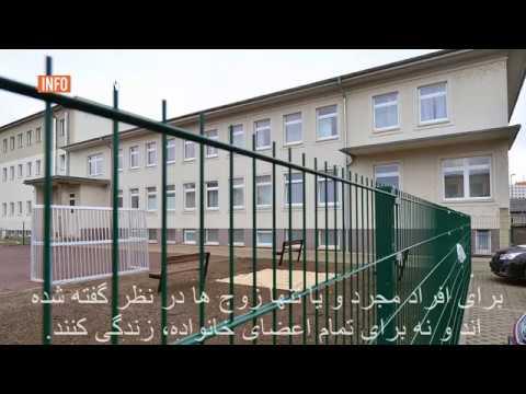 اطلاعات غلط برای مهاجران در مورد اندازه خانه های کرایی