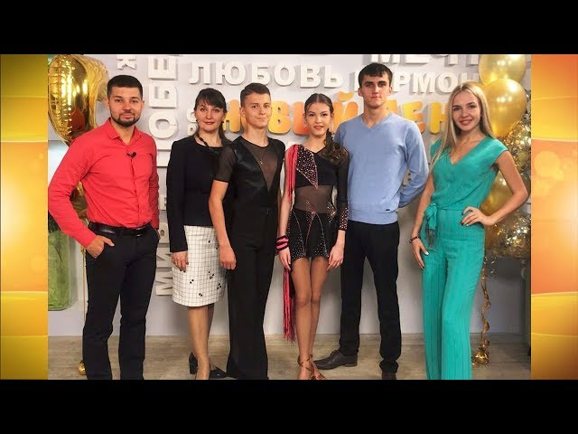Гости программы «Новый день» Егор Бердник и Мария Дресвянская