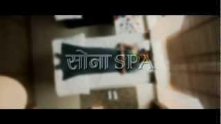 Naseeruddin Shah - Trailer - Sona Spa