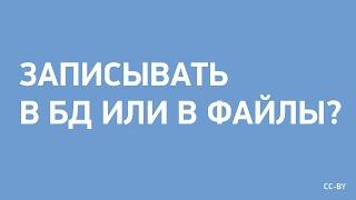 Рыболов решил хранить сведения о своей добыче в базе данных