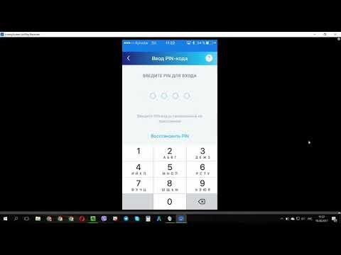 MOSST получение денежного перевода для зарегистрированных ползователей РУС