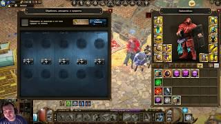 Drakensang Online Возможности Премиум акаунта  Покупка редких вещей Крафт рун