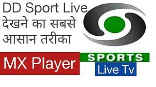 dd sport live tv free - TH-Clip