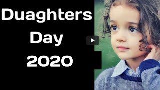 daughters day kab aata hai,daughters day 2020 date in india,daughters day kab hota hai