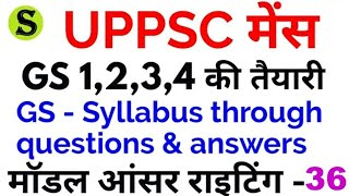 uppsc 2021 mains day 4 uppcs mains ki taiyari preparation gs paper 1 2 3 4 model answer writing