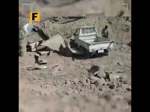 Afganistan'da Bomba Yüklü Araç Patlatıldı