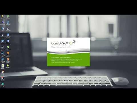 Download Corel Draw X8 Tutorials Cool Logo Idea 1 Video 3GP Mp4 FLV