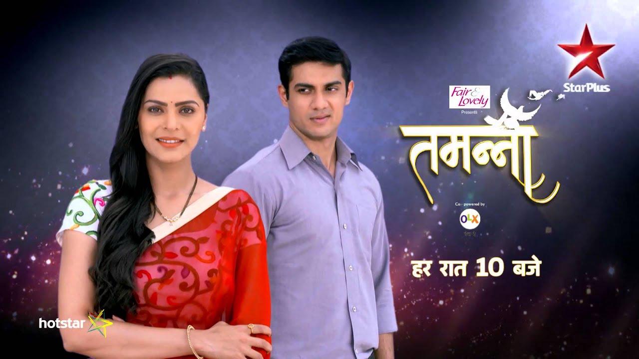STAR Plus   INTV Hindi   Page 1281