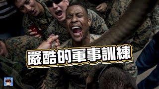 10大最嚴酷的軍事訓練,只有不到1%的人堅持到最後!