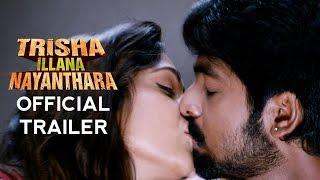 Trisha Illana Nayanthara Official Trailer | G. V. Prakash Kumar, Anandhi, Manisha Yadav