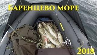 Рыбалка в баренцевом море треска