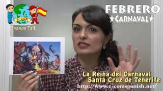 Ecomスペイン語聞き流しリスニング教材2月号