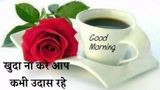New Good Morning Wishes   Good Morning Shayari   Good Morning Status