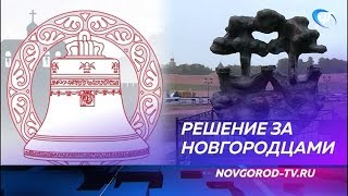 Мэр Сергей Бусурин прокомментировал инициативу о сносе ограждения вокруг Ганзейского знака