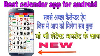 Best calendar app for android 2020