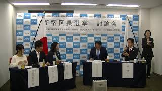 新宿区長選挙討論会テーマ⑥2020年オリンピック・パラリンピック