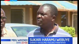 Kamati ya kilimo yazuru PanPaper baada ya sukari haramu kuripotiwa Webuye