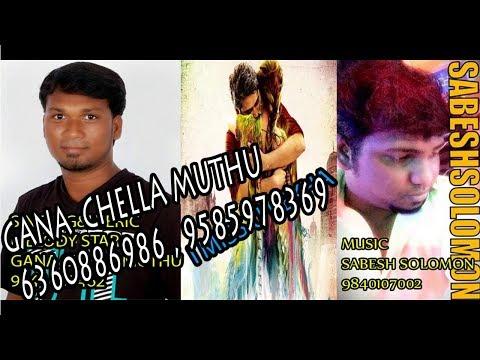 chennai gana michel hd video song download