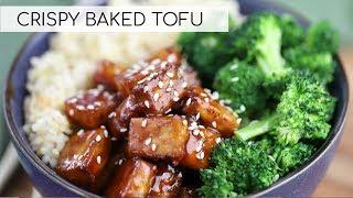 HOW TO COOK TOFU   crispy baked tofu recipe