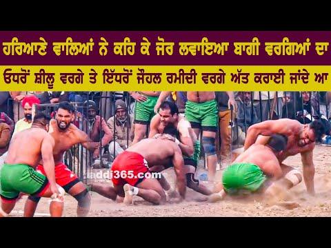 752 Best Match | Dirba Vs Sarhala Ranuan | Gowara (Malerkotla) Kabaddi Cup 10 Dec 2019