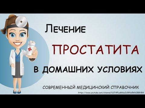 Настрои сытина исцеление от аденомы предстательной железы сытин