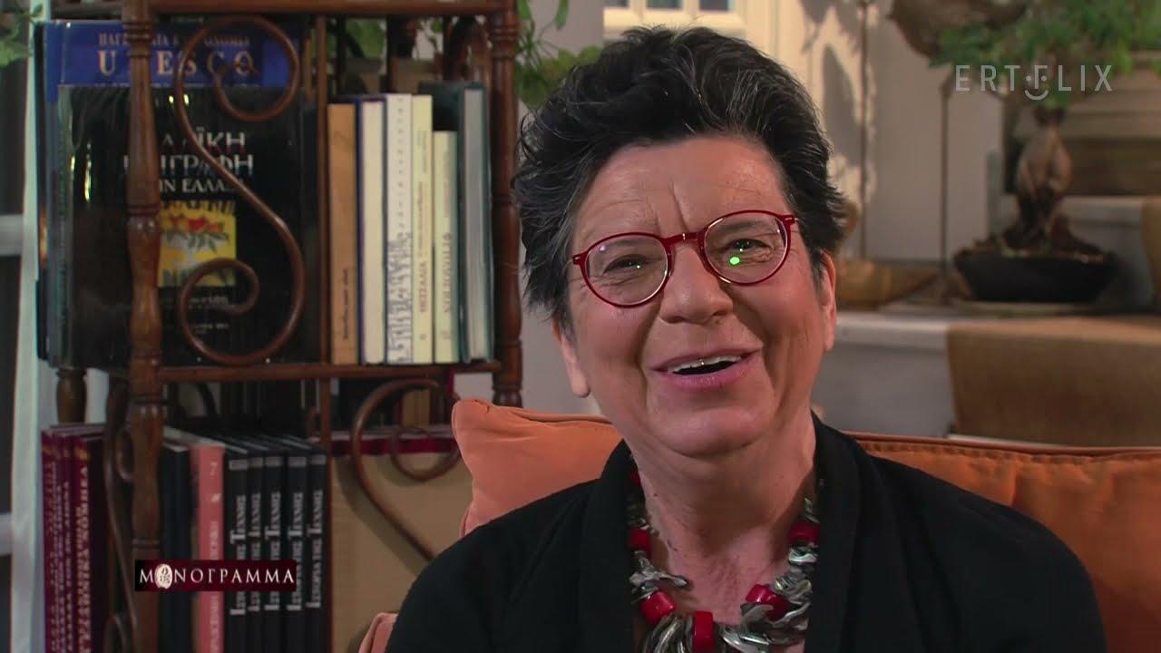 Η Μαρία Ευθυμίου μιλά για το αντικείμενο που διδάσκει, την ιστορία | 12/07/2021 | ΕΡΤ