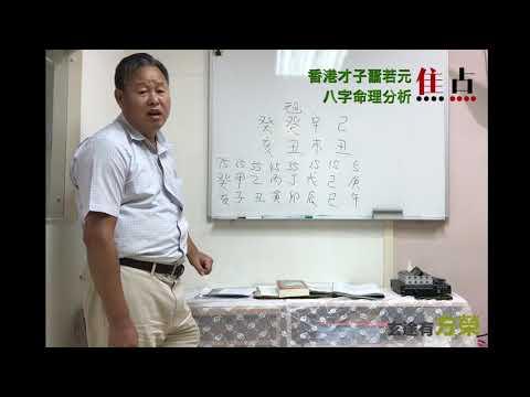 「香港人網」乃蕭若元翻身之作,唯後繼無人《玄途有方榮 節錄》