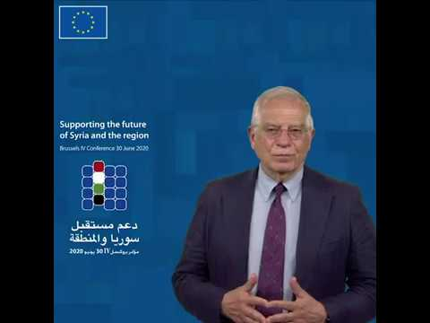 HR/VP Josep Borrell -  4th Brussels Conference on the Future of Syria and the Region