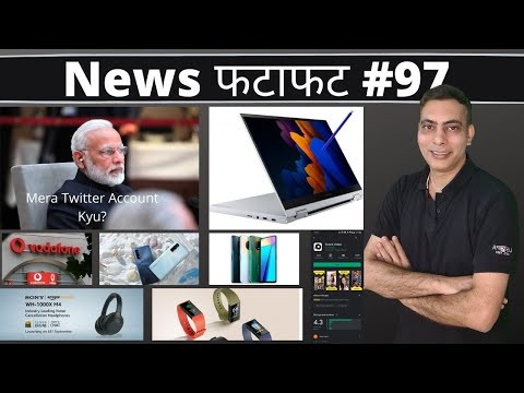 Lava Z93 Plus launch delayed?, PM twitter account hacked, Samsung Galaxy Laptop