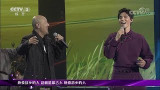 Ayanga 阿云嘎 CCTV巅峰演唱会 完整版 Top Concert Full Version 【English Subtitle】