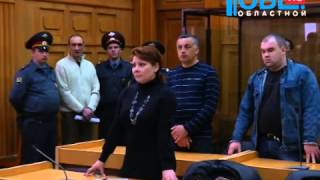 Сотрудники ИК-2 отправятся в тюрьму за избиение заключенных