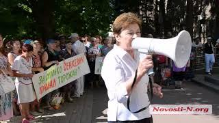 """Видео """"Новости-N"""": Пикет против управляющей компании под Николаевским горсоветом"""