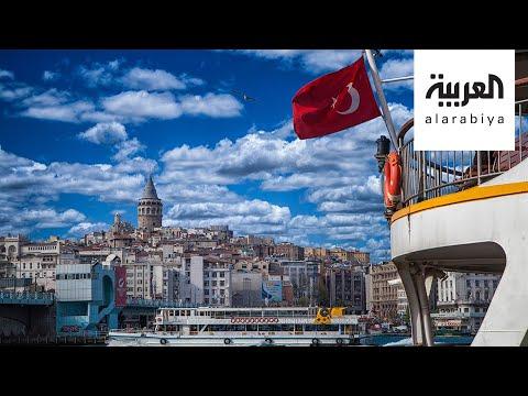 العرب اليوم - شاهد: موجات من المستثمرين يغادرون تركيا