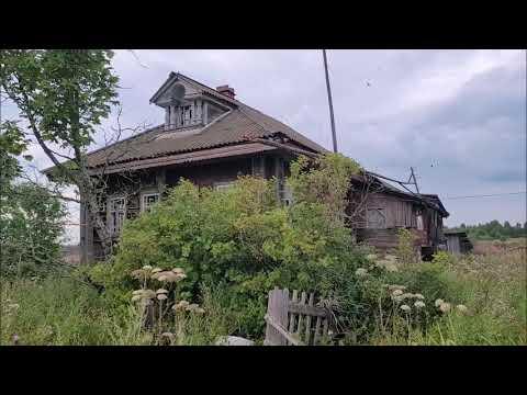 Безнадега      стихи в соавторстве с В. Крыловым