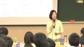 Lec03 英語語法的溝通功能 第三週課程