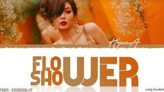 HyunA (현아) - 'FLOWER SHOWER' Lyrics [Color Coded_Han_Rom_Eng]