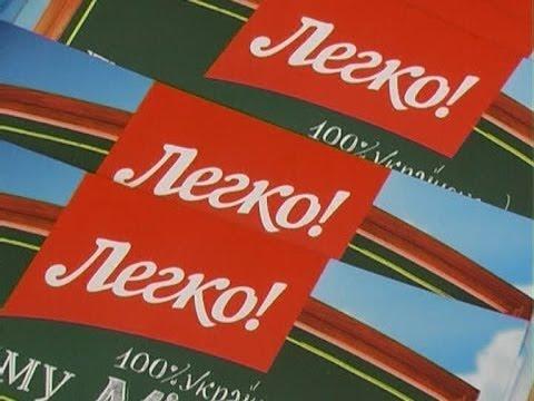 Дегустація продукції Миронівського МПЗ Легко