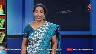 Standard 9 | Chemistry | Class – 10