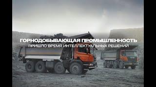 С КОМПАНИЕЙ SCANIA - ПРИЯТНО ВЕСТИ ДЕЛО 😎