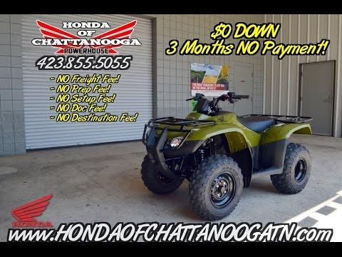 2017 Honda FourTrax Recon. 1/7