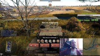 Время ребаланса? Т-34-85/Panther II понижение БР? (если что, это сарказм)   War Thunder