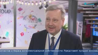 Петербургский Партнериат 2020