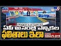 District wise election results in Ap with augmented graphics  - TV9