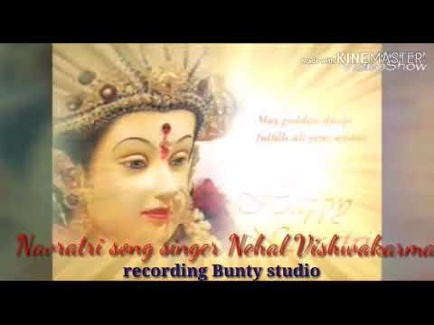 Hey Devi maa Nagpuri Bhakti song // singer Nehal vishwkarma // Navratri speacil 2019