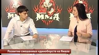 18.02.2016 Актуальное Интервью