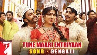 Tune Maari Entriyaan - Full Song - [Bengali Dubbed] - Gunday