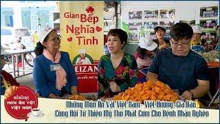 Những Món Ăn Vặt Việt Nam  Việt Hương, Gia Bảo Cùng Hội Từ Thiện Mỹ Tho Phát Cơm Cho Bệnh Nhân Nghèo