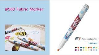 #560 Fabric Marker 繪布筆