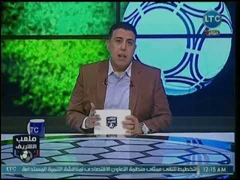 أحمد الشريف يكشف تناقض مبادئ الأهلى ورسالته لهم: محدش منكم يكلمني عن المبادئ تاني