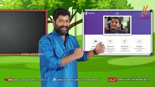 Standard 4 | Malayalam | Class – 12